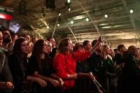 Тула открыла гастрольный тур «Би-2» с новой программой «NewBest», Фото: 111
