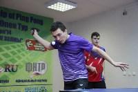 Туляки осваивают пинг понг, Фото: 7