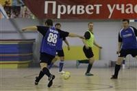 Мини-футбольный турнир, Фото: 3