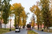Золотая осень в Туле-2019, Фото: 38