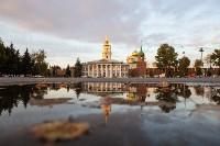 Золотая осень в Туле-2019, Фото: 37
