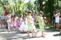 Парад близнецов - 2014, Фото: 18