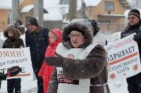 Митинг на улице Лескова, Фото: 26