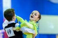 I-й Международный турнир по танцевальному спорту «Кубок губернатора ТО», Фото: 42