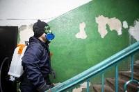 Дезинфекция в Пролетарском округе Тулы, Фото: 17