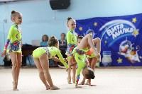 Соревнования «Первые шаги в художественной гимнастике», Фото: 60