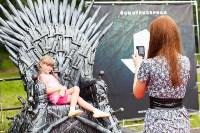 Железный трон в парке. 30.07.2015, Фото: 47