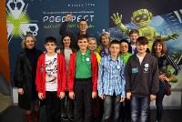 Ученики новомосковской школы робототехники участвовали в «Робофесте-2016», Фото: 16