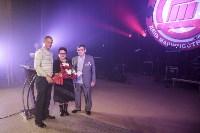 Сотрудников Туламашзавода поздравили с Днем машиностроителя, Фото: 120