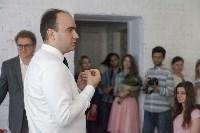 Лекция урбаниста Алексея Новикова, Фото: 2