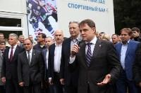 Открытие ледовой арены «Тропик»., Фото: 28