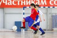Областной этап футбольного турнира среди детских домов., Фото: 50