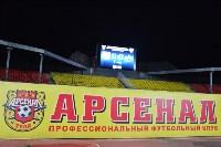 «Арсенал» Тула - «Зенит-2» Санкт-Петербург - 2:1, Фото: 3