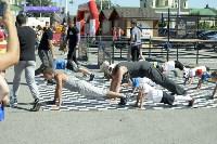 День физкультурника в Туле, Фото: 80