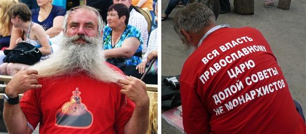 Случайно сросшиеся усы :)  Фото сделано на фестивале Крапивы - 2012.