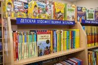 "Акции в магазинах ""Букварь"", Фото: 127"