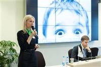 Конференция «Чего хочет бизнес» для тульских предпринимателей от Билайн, Фото: 7