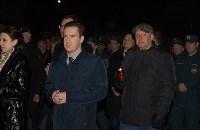 Акция «Свеча памяти» в связи с годовщиной чернобыльской катастрофы, Фото: 10