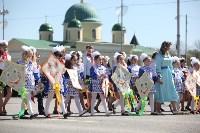 Парад Победы. 9 мая 2015 года, Фото: 127