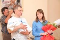 День семьи, любви и верности в перинатальном центре 8.07.2015, Фото: 11