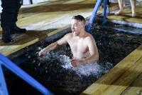 Крещенские купания-2015. Центральный парк. , Фото: 60