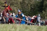 637-я годовщина Куликовской битвы, Фото: 134