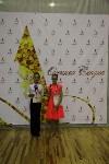 Танцевальный турнир «Осенняя сказка», Фото: 152