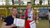Туляки на соревнованиях по спортивной гимнастике в Брянске., Фото: 22