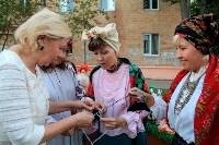 День города Щекино, Фото: 29