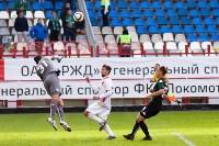 «Арсенал» - «Краснодар» - 0:3, Фото: 19