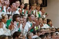 1 октября здесь прошли торжественные мероприятия, приуроченные ко Дню учителя. Фоторепортаж., Фото: 23