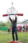 Фестиваль Крапивы - 2014, Фото: 111