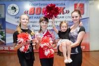 Чир-спорт в Тульской области, Фото: 6