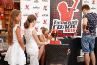 «Тульский голос. Дети»: отборочный тур, Фото: 1