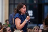 Тина Канделаки. Презентация книги Pro лицо, Фото: 85