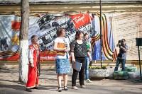 День Левши в Туле 2015, Фото: 19