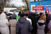 Митинг в Кимовске, Фото: 9