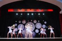 Кинофестиваль Шорты-2017, Фото: 32