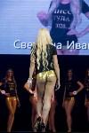 Мисс Тула - 2020, Фото: 316