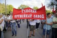 Митинг против пенсионной реформы в Баташевском саду, Фото: 2