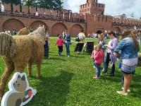 В Тульском кремле открылся фестиваль «День пряника», Фото: 1