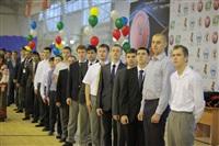 Соревнования на Кубок Тульской области по каратэ версии WKU. 29 декабря 2013, Фото: 11