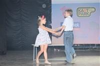 Мисс ТулГУ 2014, Фото: 42
