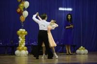 Танцевальный турнир «Осенняя сказка», Фото: 111