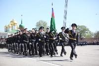 Парад Победы. 9 мая 2015 года, Фото: 83