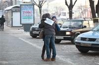 День объятий. Любят ли туляки обниматься?, Фото: 33