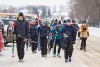 Яснополянская лыжня 2017, Фото: 62