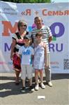 Мама, папа, я - лучшая семья!, Фото: 158
