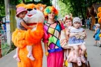 День рождения Белоусовского парка, Фото: 44