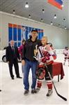 Кубок SKODA, 22 сентября, Ледовый дворец «Юбилейный», Фото: 8